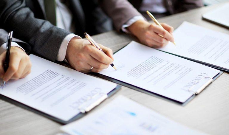 Договір про створення консорціуму для участі у конкурсі